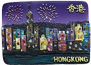 3D Hongkong China FRIDe Magnet Tourist Souvenir,