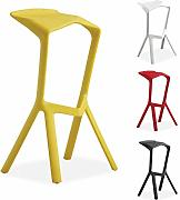 All About Chairs Miura Barhocker gelb