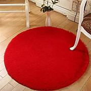 ATR Round Area Rug Swing Chassis Teppichbodenmatte