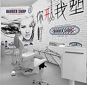 Fototapete Mode Beauty Salon Wandbild Retro