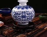 Kicode Untique Stunning traditionell Chinesisch
