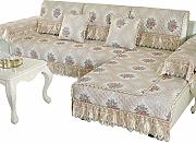 SSDLRSF Sofa-Slipcovers Rutschfester Four Seasons