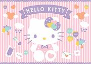 VLIES Fototapete-HELLO KITTY-416x254cm-4